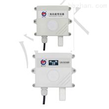 RS-SO2二氧化硫变送器模拟量型