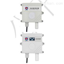 RS-NO2二氧化氮变送器模拟量型