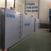 20立方地埋式一体化污水处理设备生产厂家