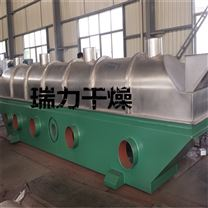 双乙酸钠干燥机服务