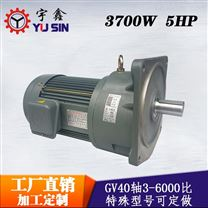 量大优惠YUSIN三相异步电机齿轮减速马达