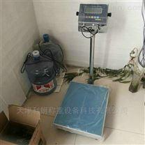 湖南怀化市40*50cm150KG工业用台秤怎么卖