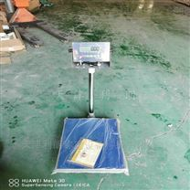 广东江门市40*50cm100KG电子平台秤销售
