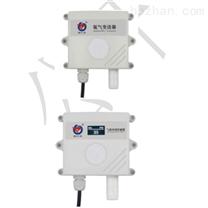 氨气变送器模拟量型