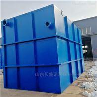 BSNDM地埋式生活污水处理设备厂家