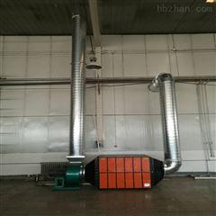 机床加工油雾收集设备