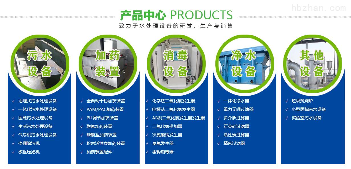 潍坊市金海源环保设备有限公司