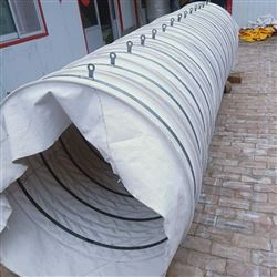 三防布通风管