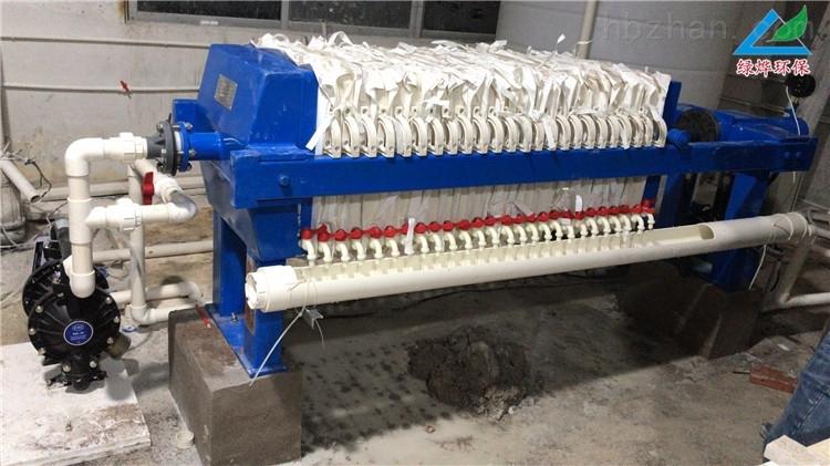 矿场污泥板框压滤机