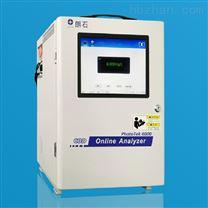 COD(高氯)水质在线监测仪