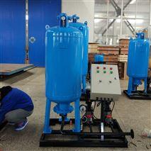 锅炉定压补水装置 空气能囊式气压罐