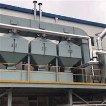 喷漆烘干VOC有机废气处理装置