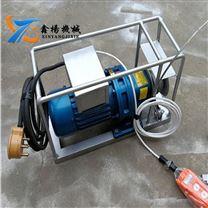 矿用输送雷竞技官网appBPJ-3皮带剥皮机电动工具
