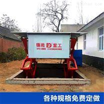 防臭隐藏生活垃圾压缩站设备地埋水平式60吨