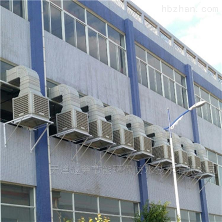 咸宁移动冷风机-厂房通风降温设备