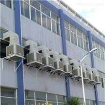 晋城厂房玻璃钢负压风机-养殖大棚排风机