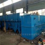 ZM-WSZZM-工业污水处理一体化设备