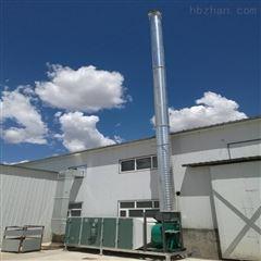 ZX-FQ喷漆废气净化器 喷漆房环保设备价格 直销