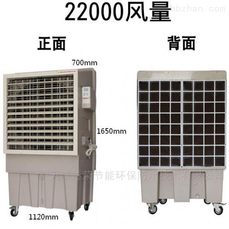 娄底移动冷风机-厂房通风降温设备