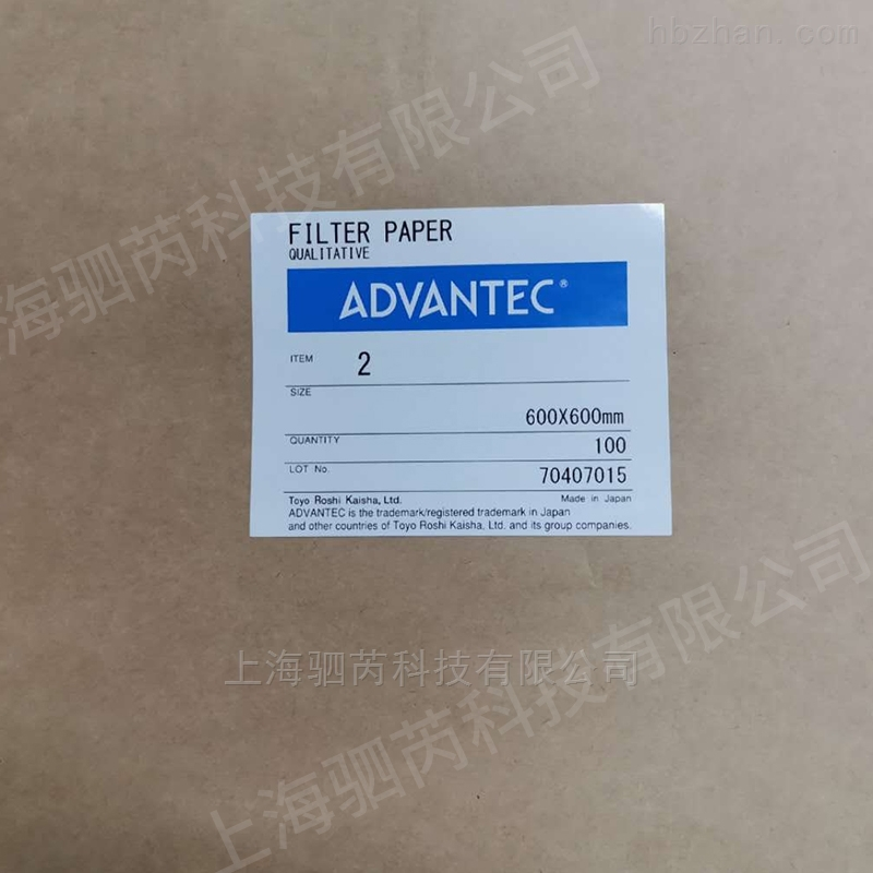 ADVANTEC 东洋60*60cm定性滤纸