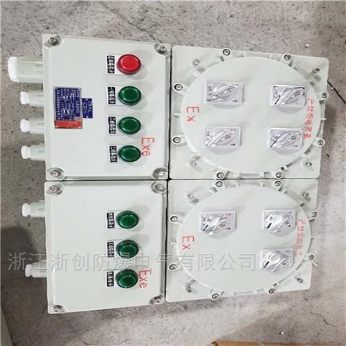 挂墙式明装BXM(D51-4防爆配电箱
