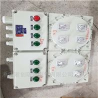 BXMD挂墙式明装BXM(D51-4防爆配电箱