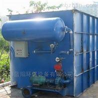 台州造纸业污水净化设备