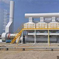 黄山沸石转轮催化燃烧设备技术哪家强