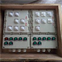 铝合金防爆配电箱220V/380V