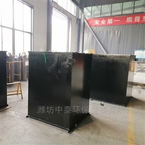 广东省汕头市金属清洗污水处理设备