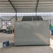 ZT-202地埋一体化污水处理设备