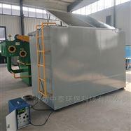 ZT-20陕西省延安市甘泉县污水处理设备