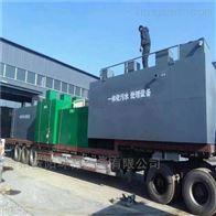 杭州洗车污水净化循环一体化设备