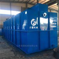 BDD一体地埋式生活污水处理设备