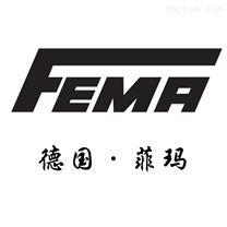 FEMA菲玛 压力开关 DWR365-363 经销商
