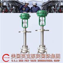 进口气动低温调节阀(进口10大品牌)