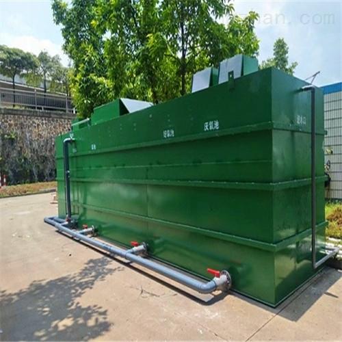 恩平市医院污水处理设备品牌