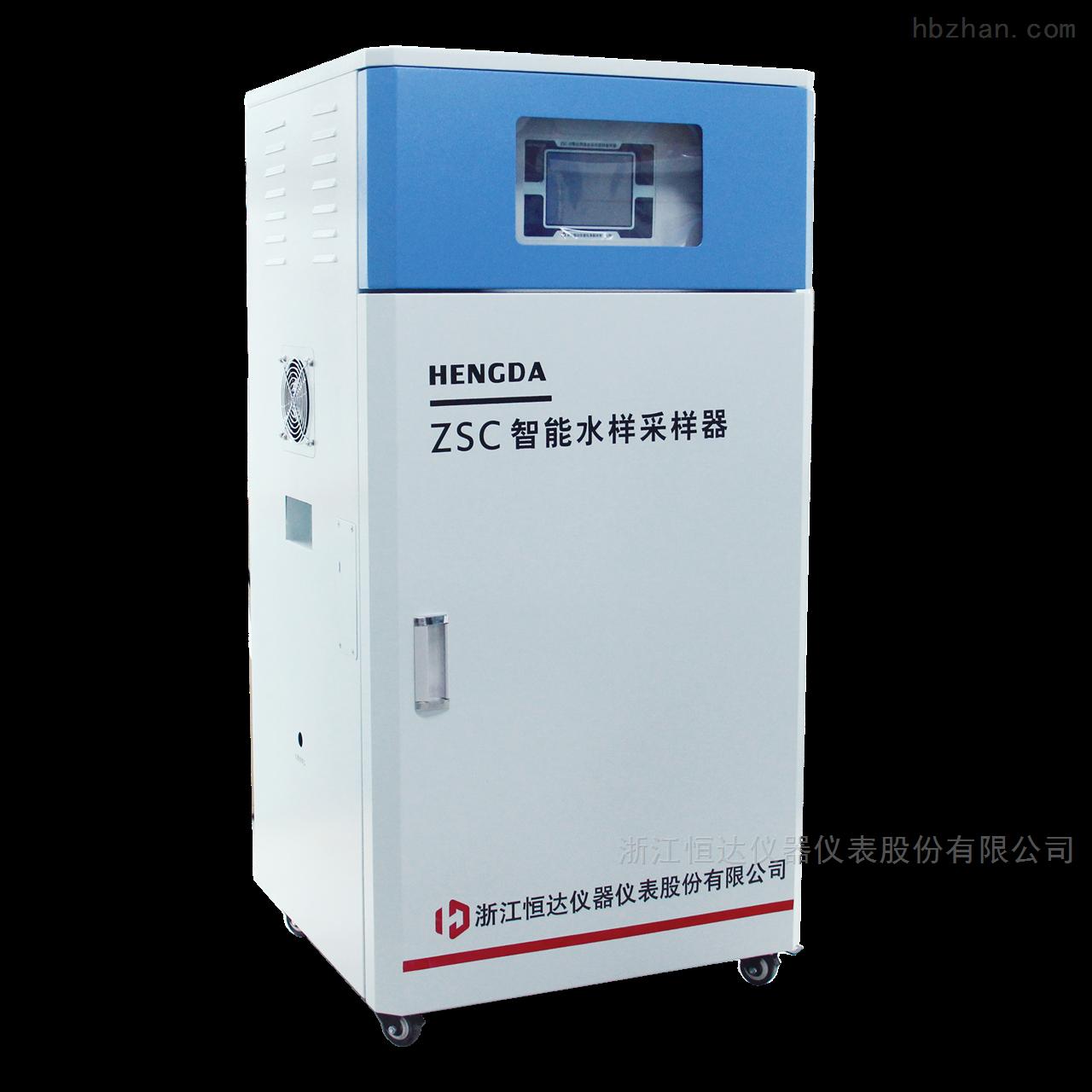ZSC-X 智能水质采样器
