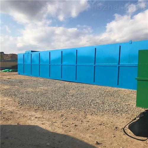 潮州市一体化屠宰厂废水处理设备厂家