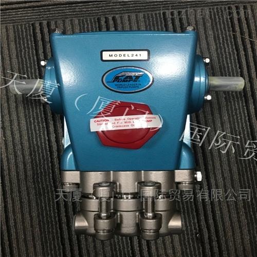 CAT柱塞泵6862介质盐水2531 2831K 4SF45ELS