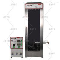 垂直法织物阻燃性能测试仪