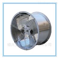 FT35-11-3.55不鏽鋼軸流排風機
