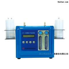 ZC-Q大气采样器(便携)