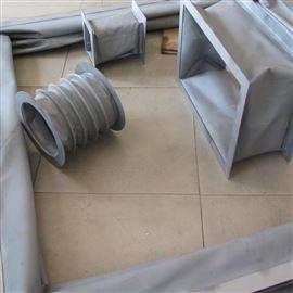 硅胶布耐高温风机软连接