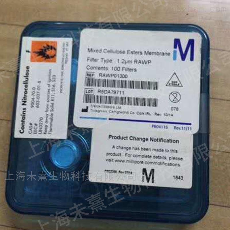 MF-Millipore混合纤维素酯膜表面滤膜