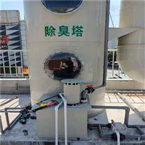 深圳市垃圾中转站喷淋除臭免费安装