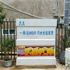 污水处理的设备