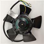 ebmpapst A2D200-AA02-02 变频器轴流风机