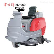 江西驾驶式双刷洗地机价格
