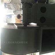 F4-72防腐风机4-72/79